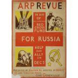 *HUBERT ARTHUR FINNEY ARCA (1905-1991)