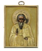 A miniature silver gilt icon of St Andrew of Crete,