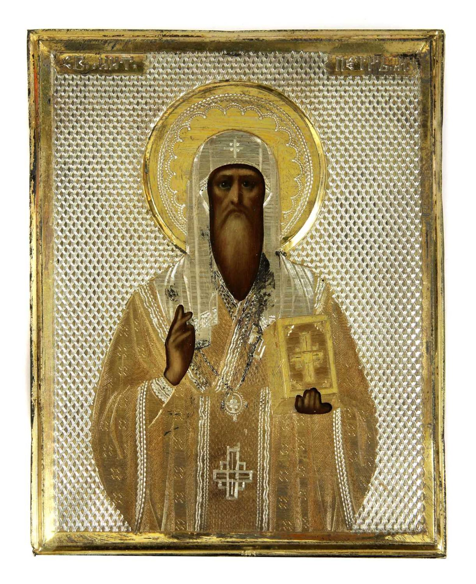 A miniature parcel-gilt framed icon of St Peter, Metropolitan of Moscow,