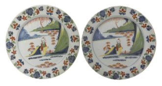 A pair of delft chargers,