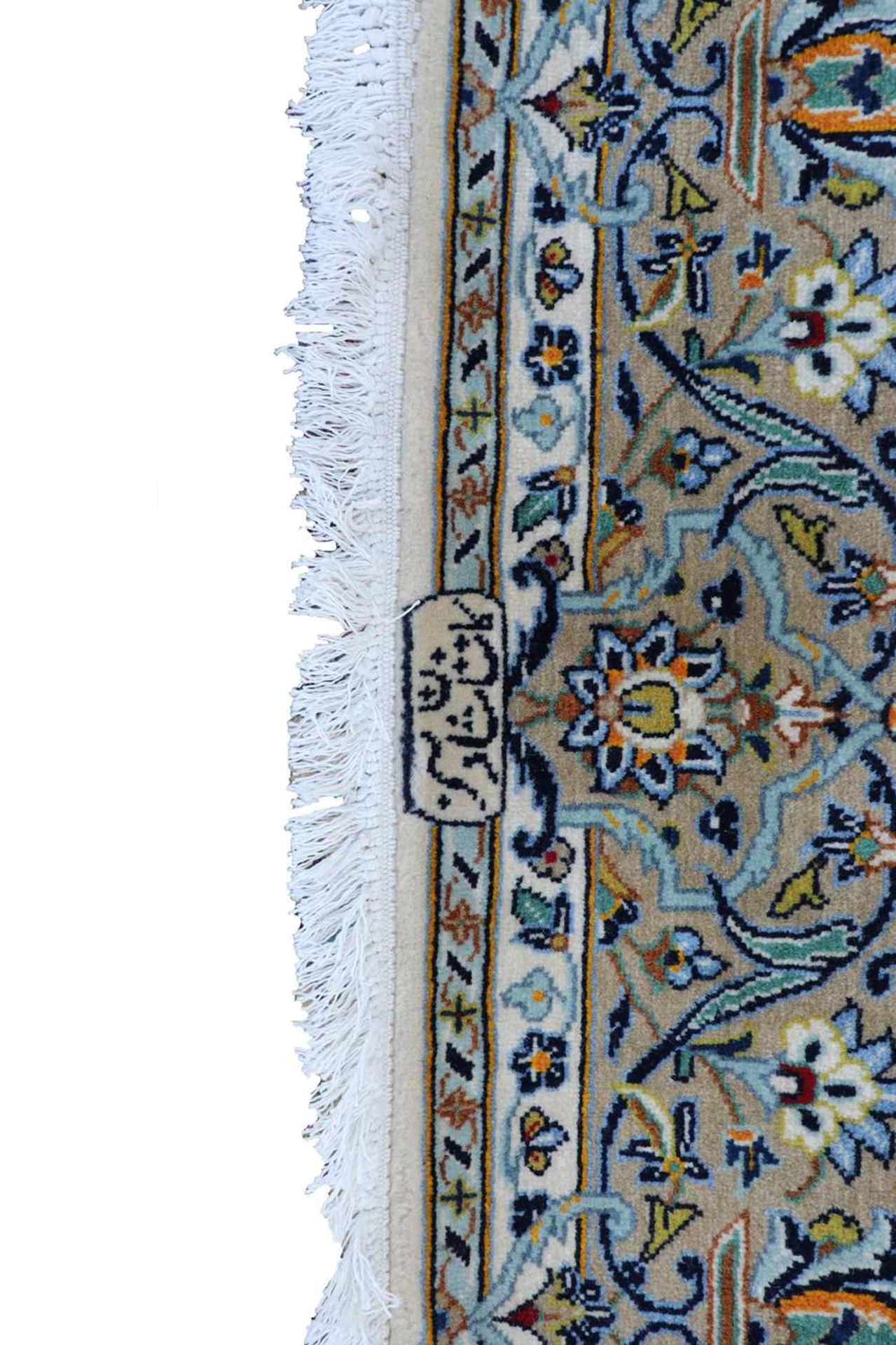 A Persian Kashan rug, - Image 4 of 7