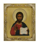 A parcel-gilt, silver and jewelled icon of Christ Pantocrator,
