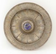 An Arts & Crafts planished rosewater bowl,