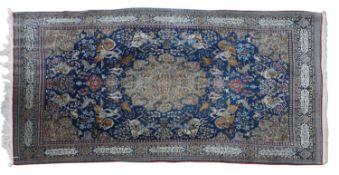A Tehran Qum carpet,