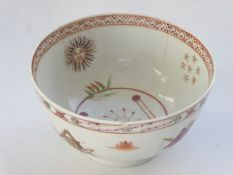 A rare late 18th century Chinese hard paste porcelain bowl, hand-decorated with various Masonic