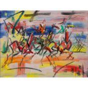 GEN PAUL (1895-1975) LA PROMENADE AU BOIS Huile sur toile Signée en bas à droite Contresignée au dos