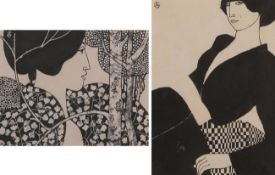 Anthony Gilbert (1916-1995) ''Lady in Landscape'' Monogrammed, pen and ink, together with a