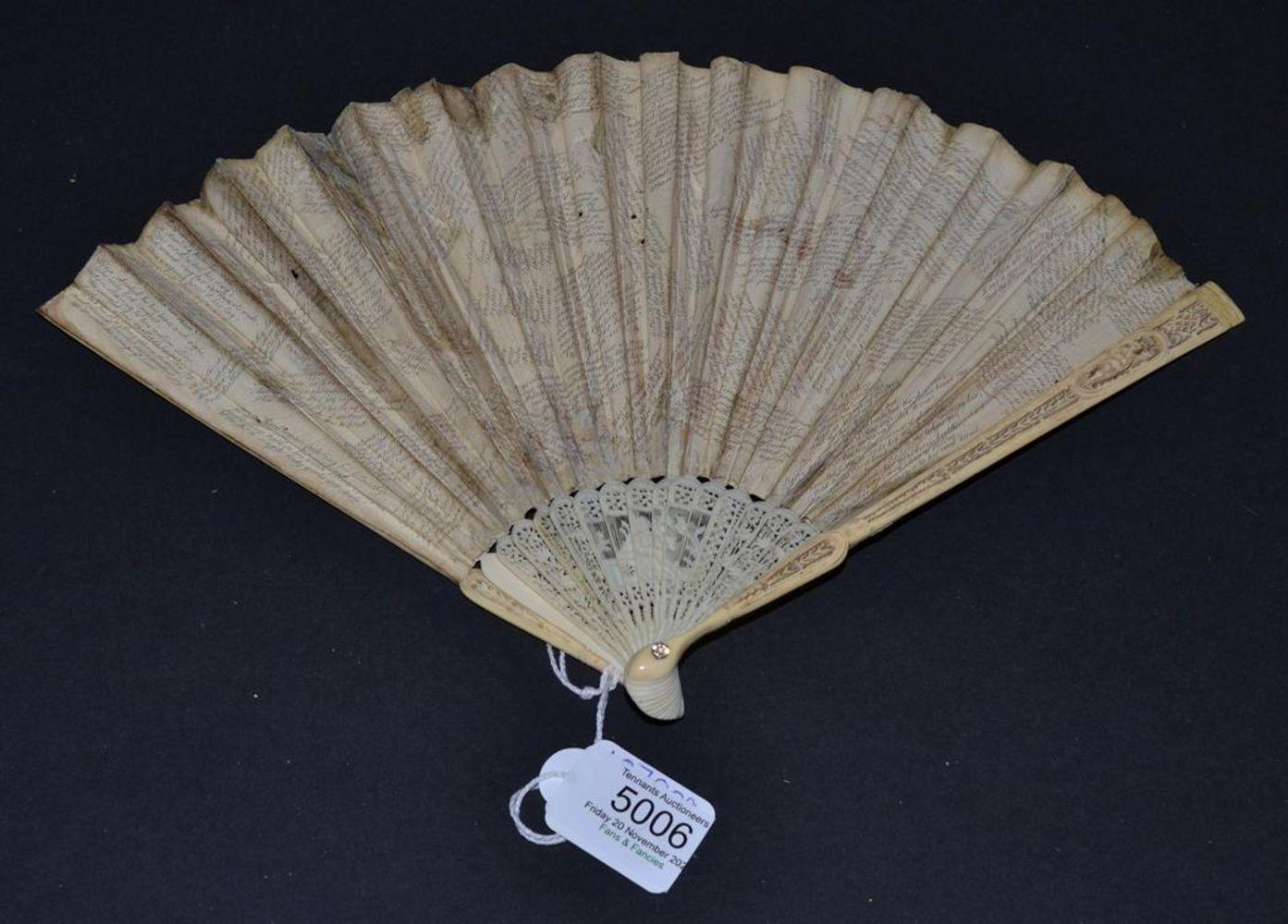 Fans and Fancies - Online Auction