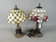 Two decorative Tiffany style table lamps, each approximately 38 cm (h).