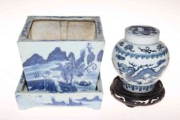 Chinese blue and white ginger jar and cover decorated with dragons, 14cm on wood stand,