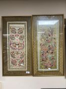 A pair of 19th century Chinese silk work panels (2)