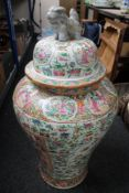 A large Cantonese 19th century lidded urn CONDITION REPORT: Height 85cm.