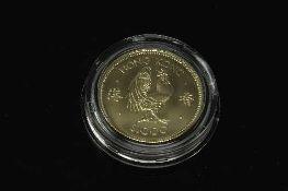 The Royal Mint - A Hong Kong $1000 coin, Lunar Year of the cockerel 1981, 22ct gold 15.98g.
