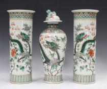 Asian & Islamic Ceramics & Works of Art