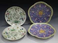 A pair of Chinese famille rose enamelled blue ground porcelain footed dishes, mark of Jiaqing but