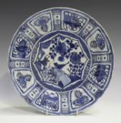A Chinese blue and white Kraak porcelain circular dish, late Ming dynasty, Wanli period, the