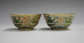 A pair of Chinese armorial porcelain circular bowls, Jiaqing period, each salmon/apricot ground