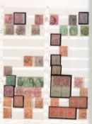 A collection of stock pages of Victoria surface printed stamps, 1856-1900 with many mint examples