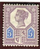 A Great Britain 1887 5d stamp Die 1 mint, scarce stamp.Buyer's Premium 29.4% (including VAT @ 20%)