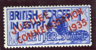 A British Forces in Egypt 1935 Silver Jubilee 1 piastre ultramarine mint stamp.Buyer's Premium 29.4%