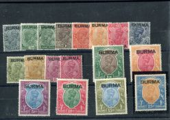 A Burma 1937 India overprint set of 18 stamps up to 25 rupees, fine mint (SG 1-18)Buyer's Premium