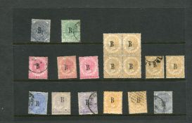 A stock card of British PO in Siam with 1882 'B' overprints including 24 cent (WMK CC) used, 4 cents