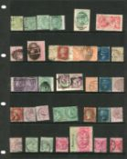 A collection of Great Britain used abroad stamps in three stock books and on stock cards, fine