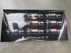 Lot 8045 Image