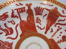 An Arts & Crafts ruby lustre plate in the style of William de Morgan (1837-1917),