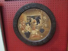 A Bretby England Oriental charger of Geisha girls,