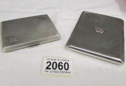 Lot 2060 Image