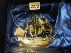 A model of HMS Victory (some cables loose).