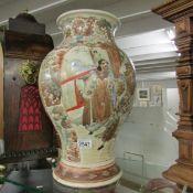 A large Japanese baluster vase, a/f.