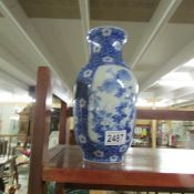 An oriental blue and white vase, a/f.