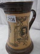 A Doulton Lambeth jug depicting Capt. H Hamblon and Capt. P M Scott.
