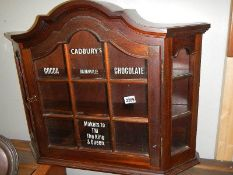 A mahogany display cabinet. ****Condition report**** H 64cm D 18cm W 80.5 cm.