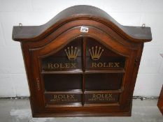 A Rolex display cabinet. Dimensions width 88cm, height 72cm, depth 22.5cm **collect only**.