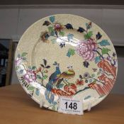 A Spode hand painted plate decorated with birds. 20 cm diameter.