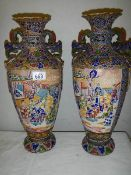 A good pair of Chinese vases, no damage, 36 cm tall.