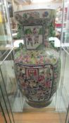 A Chinese vase, 63 cm tall.
