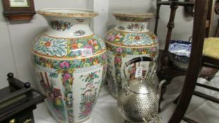 A pair of large 20th century Chinese vases. (collect only).