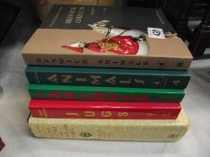 4 Charlton Beswick & Doulton price guides and a Godden encyclopedia of British pottery,