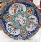 A large Chinese plate.