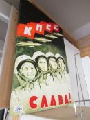A canvas depicting Russian cosmonauts.