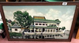 A framed embroidery of Oriental sailing boat etc.