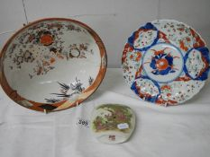 An old Chinese bowl, Chinese plate and Chinese scent bottle.