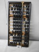 An old abacus.