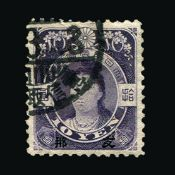 Lot 3493 Image