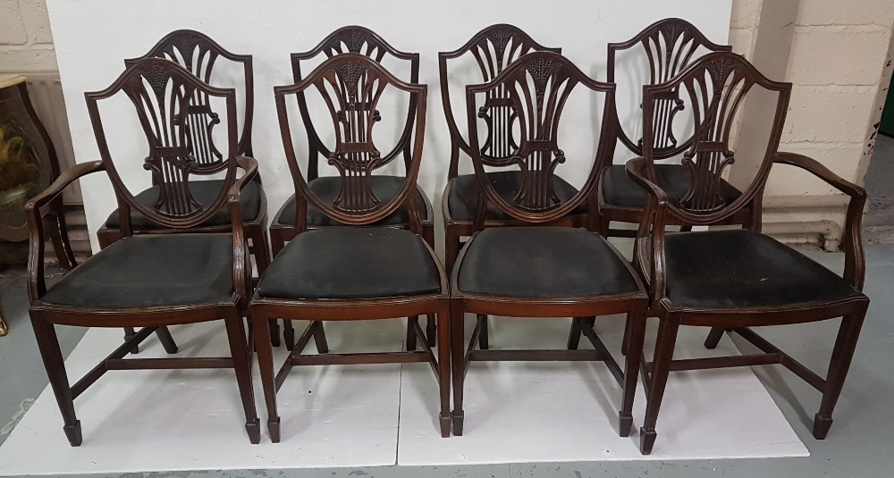 Lot 17 - Set of 8 Hepplewhite Style Dining Chairs, Mahogany, with removeable padded seats, tapered legs (