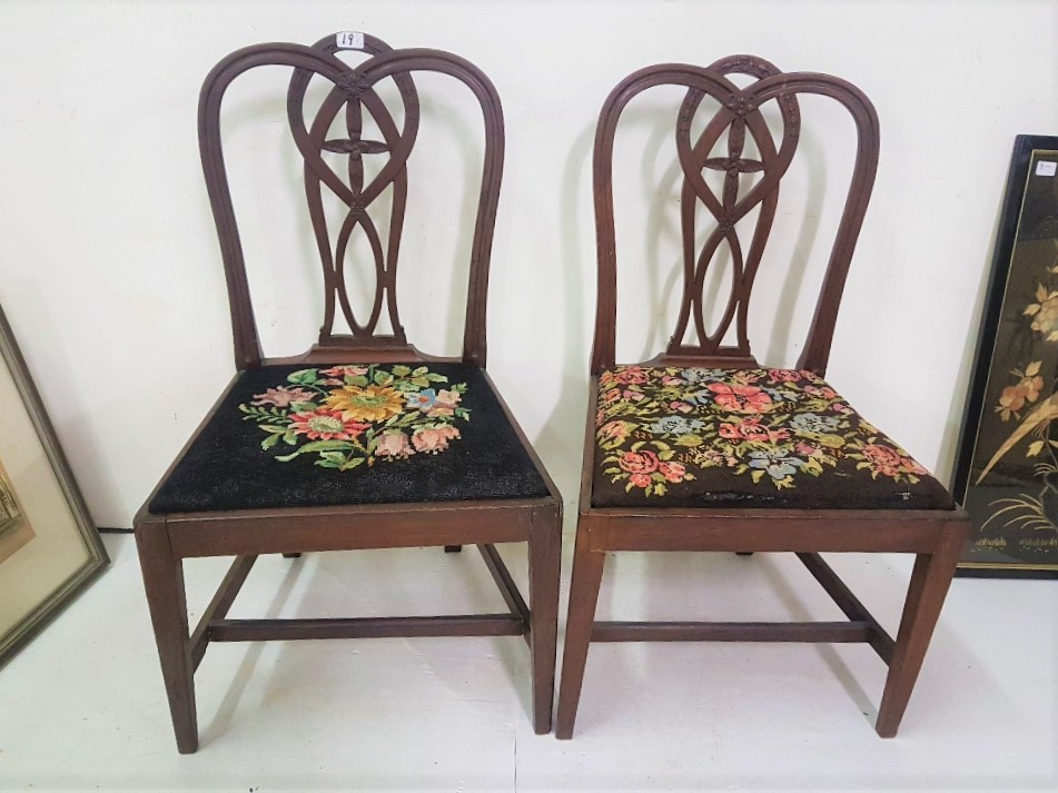 Lot 32 - Matching Pair of Mahogany Late 19thC Period Dining Chairs, curved top rails over splat backs, floral